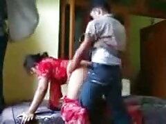 স্বামী ও স্ত্রী বাংলা সেকস ভিডিও